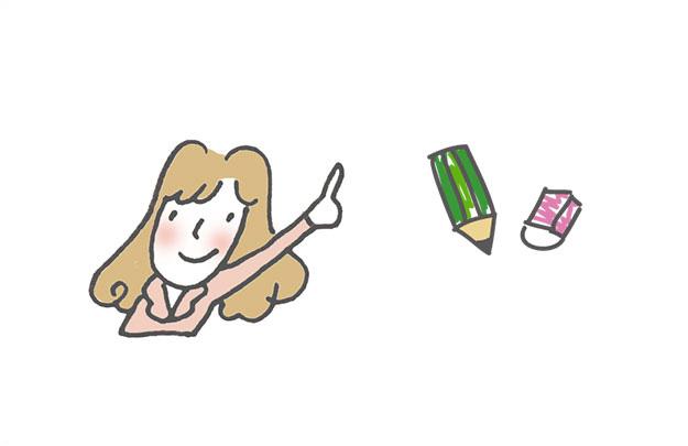 課題テーマ① 介護保険料