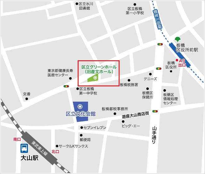 グリーンホール地図