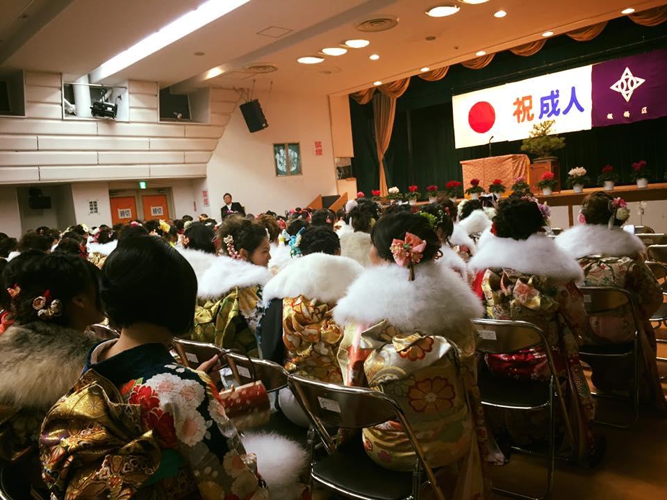 高島平地区の成人式