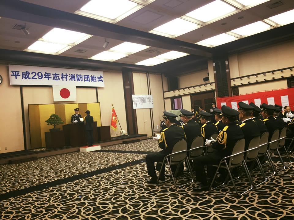 志村消防団始式に出席しました。