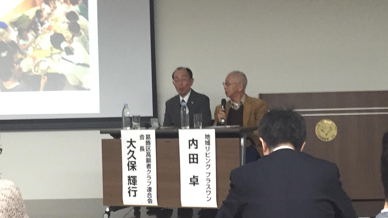 朝日新聞 都内版に東京都医師会主催の都民公開講座で地域リビングの活動紹介する様子が掲載されました!