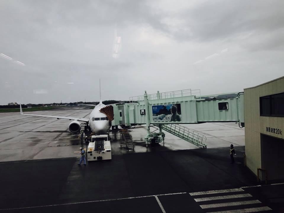 東京にもどります!