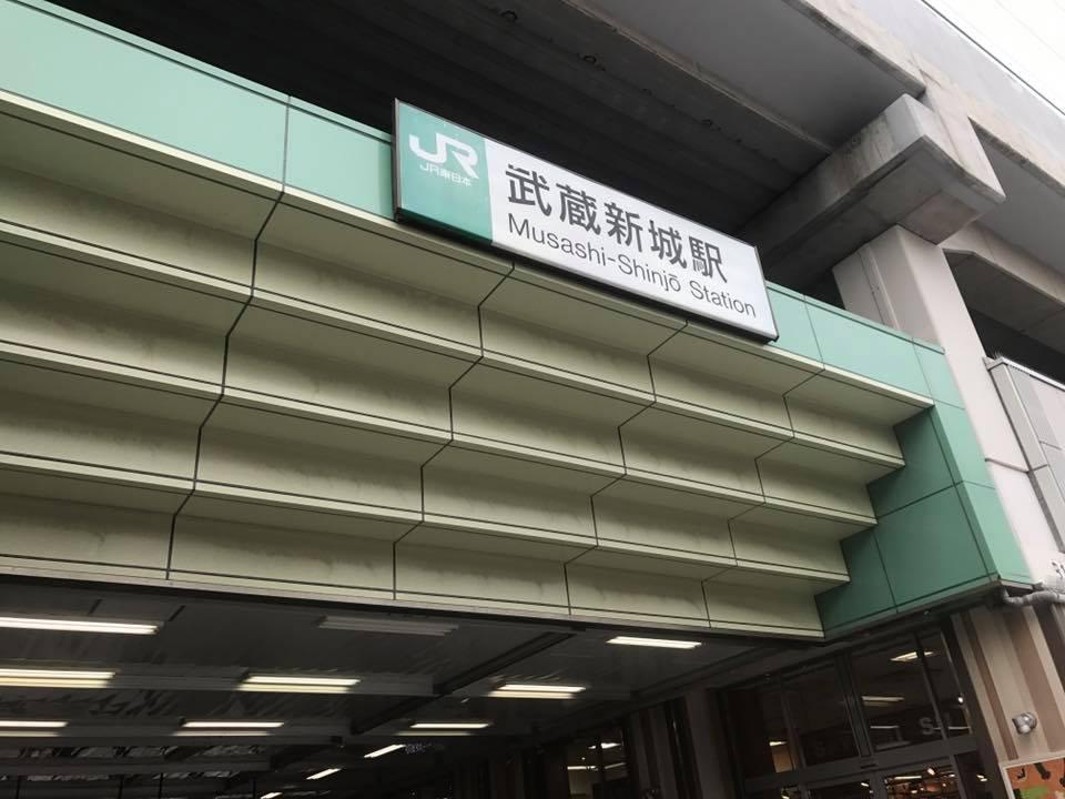 視察で武蔵新城に来ています♫