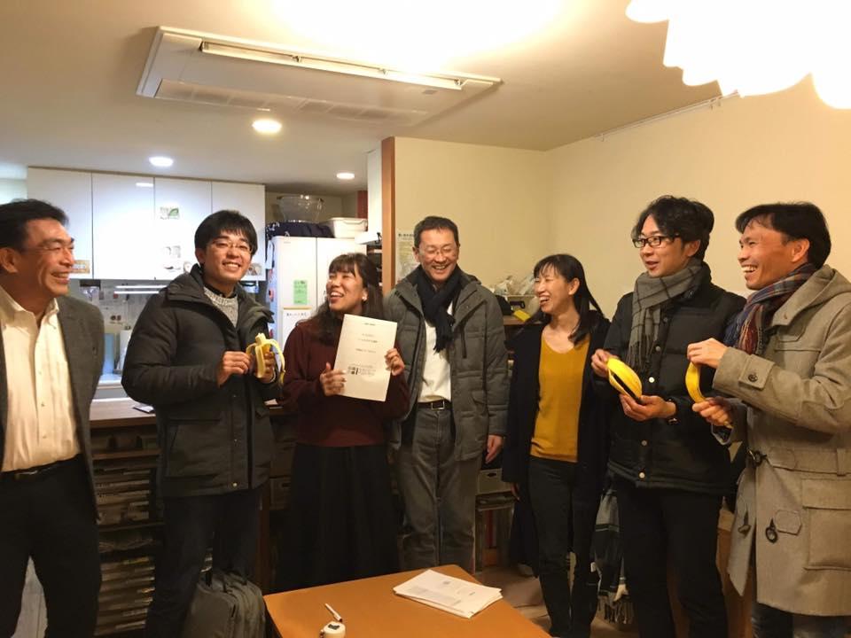 東京ホームタウンプロジェクトの打ち合わせをしました!