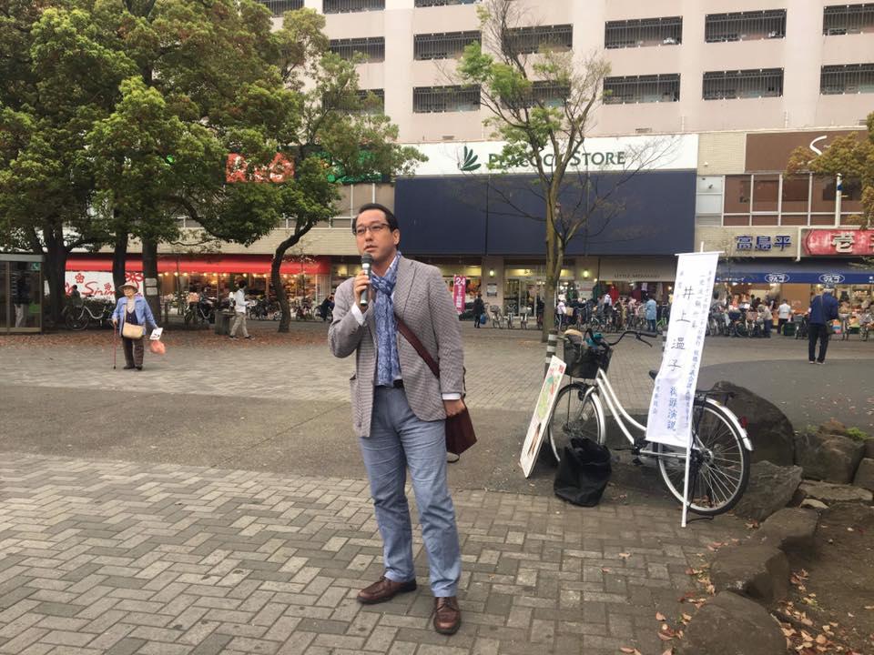 亀井先生が応援に来てくださいました!