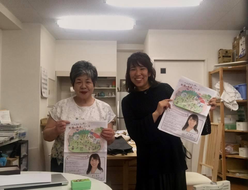 あったかごはんの会を開催されている折原さんと打ち合わせしました^ ^
