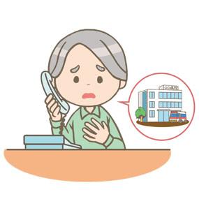 〜つながらない「患者の声相談窓口」〜
