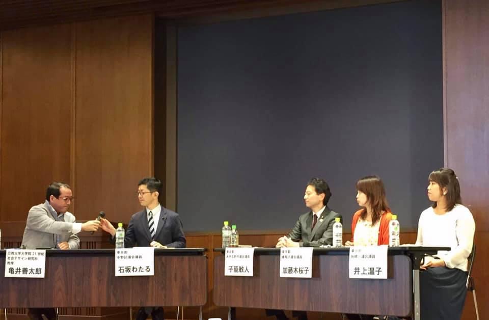 社会デザイン学会公開講演会のパネル討論でお話しました!