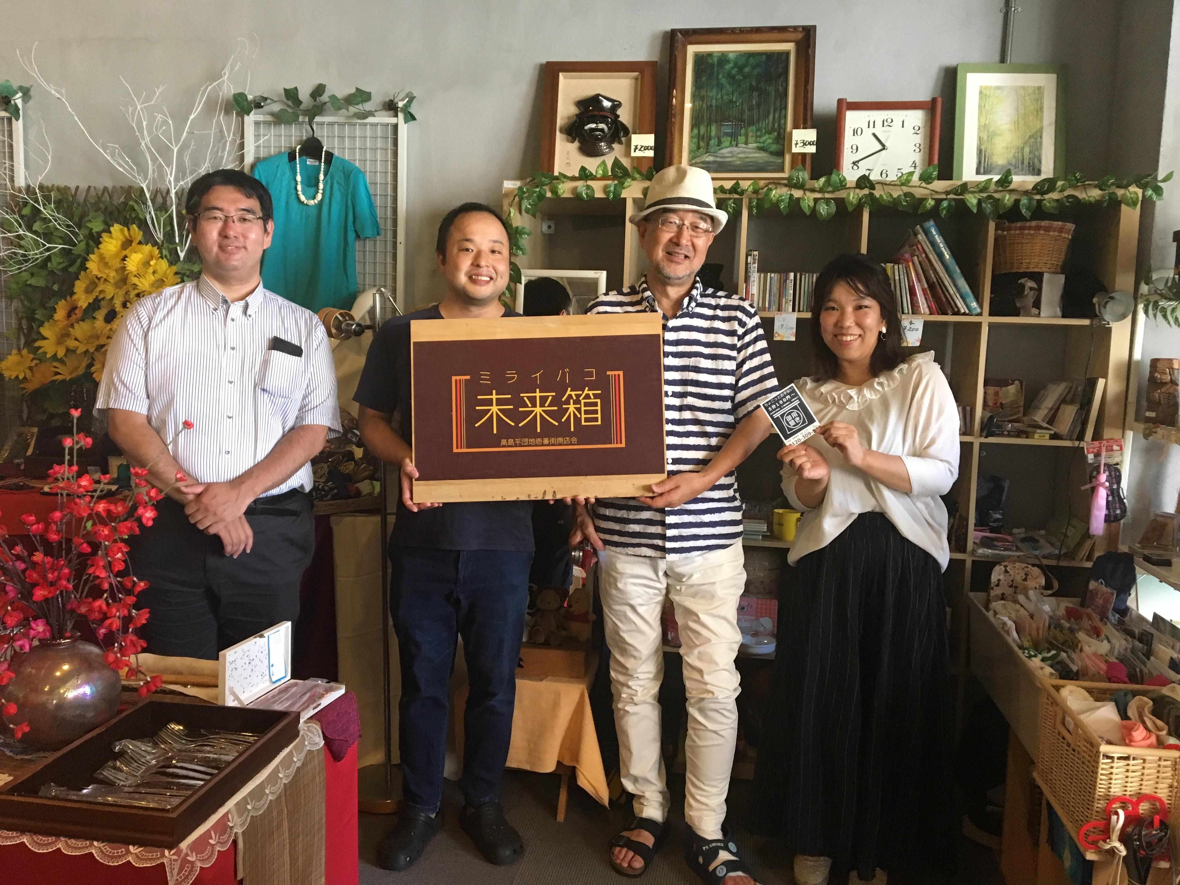 【コミュニティスペースツアー4日目】高島平の「みらい箱」さんからスタート♪