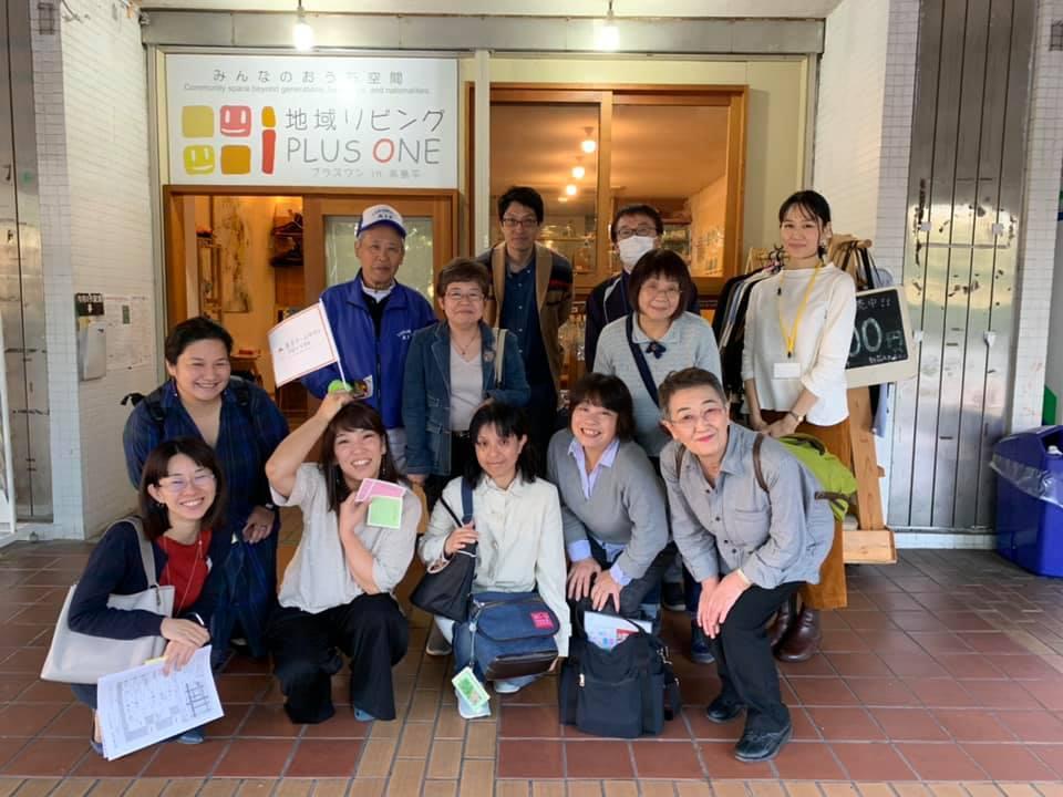 東京ホームタウンプロジェクトのツアーで、地域リビングを訪問してくださいました♬